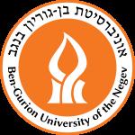 ben-gurion_university_of_the_negev_svg